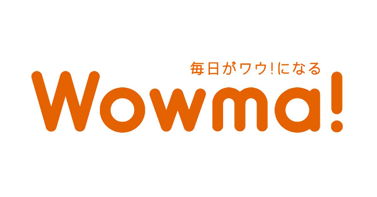 wowma-logo