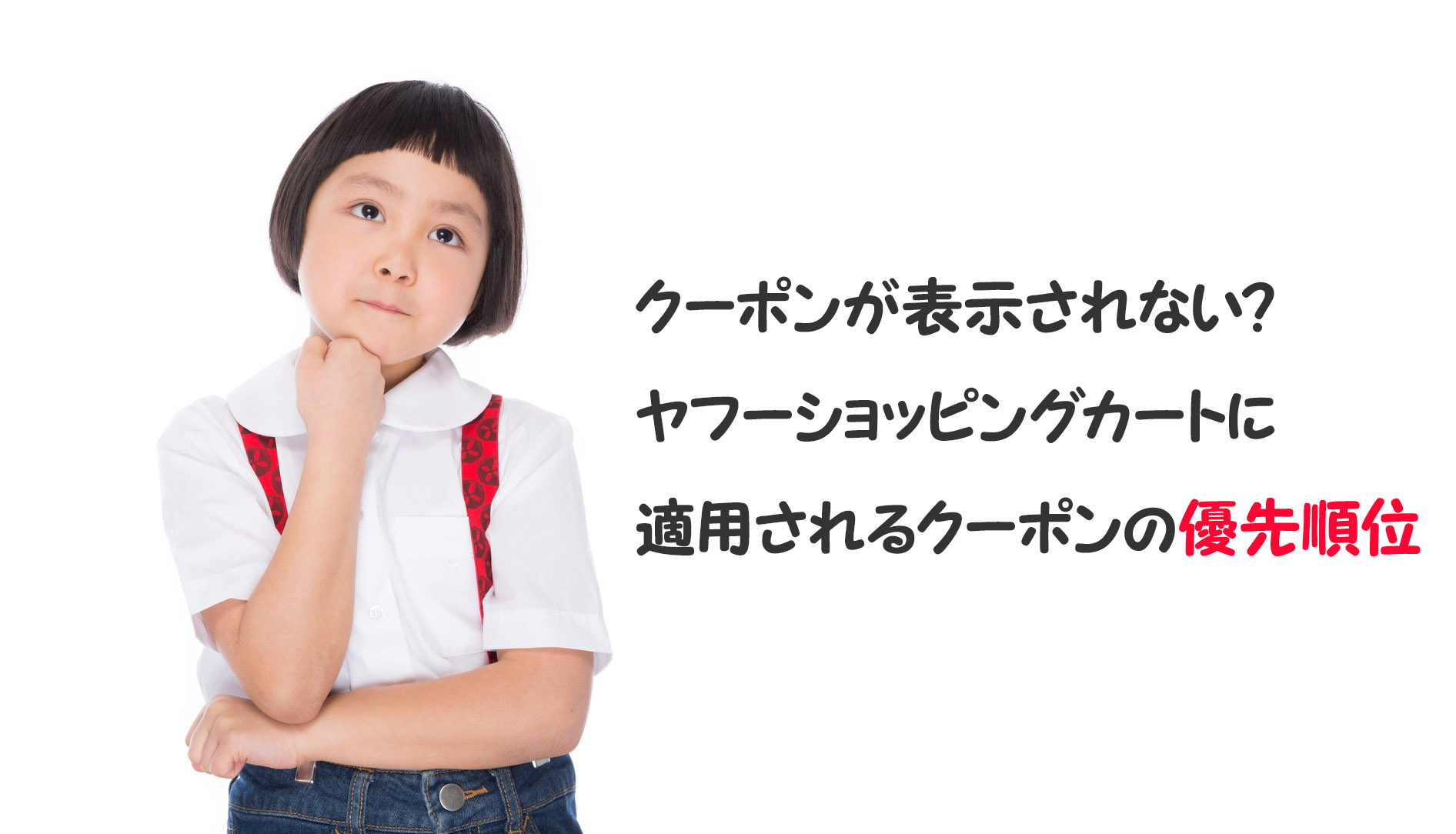 0i9a350615032140wakaranai_tp_v